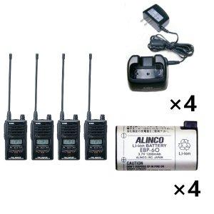 ALINCO アルインコ 特定小電力トランシーバー×4+充電器×4+バッテリー×4セットDJ-P25+EDC-131A+EBP-604台セット(無線機・インカム)