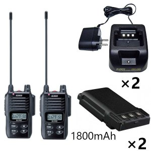 ALINCO アルインコ 特定小電力トランシーバー×2+充電器×2+バッテリー×2セットDJ-P45+EDC-180A+EBP-782台セット(無線機・インカム)