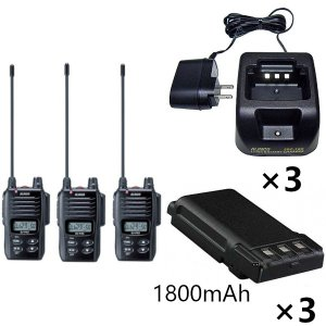 ALINCO アルインコ 特定小電力トランシーバー×3+充電器×3+バッテリー×3セットDJ-P45+EDC-180A+EBP-783台セット(無線機・インカム)
