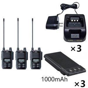 ALINCO アルインコ 特定小電力トランシーバー×3+充電器×3+バッテリー×3セットDJ-P45+EDC-180A+EBP-773台セット(無線機・インカム)