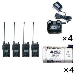 ALINCO アルインコ デジタル特定小電力トランシーバー×4+充電器×4+バッテリー×4セットDJ-P35D+EDC-131A+EBP-604台セット(無線機・インカム)