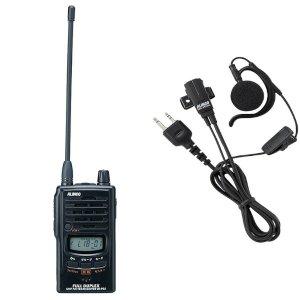 ALINCO アルインコ 特定小電力トランシーバー+イヤホンマイクセットDJ-P25+EME-652MA(無線機・インカム)