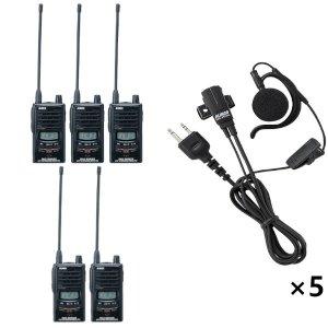 ALINCO アルインコ 特定小電力トランシーバー×5+イヤホンマイク×5セットDJ-P25+EME-652MA5台セット(無線機・インカム)