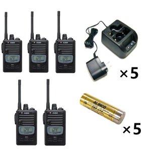 ALINCO アルインコ特定小電力トランシーバー×5+充電器×5+バッテリー×5セットDJ-P221M+EDC-181A+EBP-1795台セット(無線機・インカム)