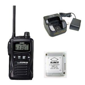 ALINCO アルインコ 特定小電力トランシーバー+充電器+バッテリーセットDJ-PB20B(ブラック)+EDC-184A+EBP-70(無線機・インカム)
