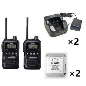 ALINCO アルインコ 特定小電力トランシーバー×2+充電器×2+バッテリー×2セットDJ-PB20B(ブラック)+EDC-184A+EBP-702台セット(無線機・インカム)