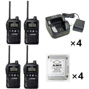 ALINCO アルインコ 特定小電力トランシーバー×4+充電器×4+バッテリー×4セットDJ-PB20B(ブラック)+EDC-184A+EBP-704台セット(無線機・インカム)