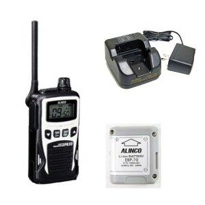 ALINCO アルインコ 特定小電力トランシーバー+充電器+バッテリーセットDJ-PB20W(ホワイト)+EDC-184A+EBP-70(無線機・インカム)