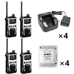 ALINCO アルインコ 特定小電力トランシーバー×4+充電器×4+バッテリー×4セットDJ-PB20W(ホワイト)+EDC-184A+EBP-704台セット(無線機・インカム)