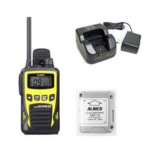 ALINCO アルインコ 特定小電力トランシーバー+充電器+バッテリーセットDJ-PB20Y(イエロー)+EDC-184A+EBP-70(無線機・インカム)