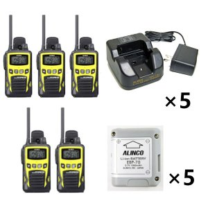 ALINCO アルインコ 特定小電力トランシーバー×5+充電器×5+バッテリー×5セットDJ-PB20Y(イエロー)+EDC-184A+EBP-705台セット(無線機・インカム)