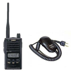 ALINCO アルインコモノバンド144MHzFM2Wトランシーバー+スピーカーマイクセットDJ-S12+EMS-59(無線機・インカム)