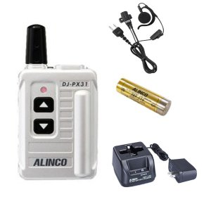 ALINCO アルインコ特定小電力トランシーバー+充電器+バッテリー+イヤホンセットDJ-PX31S+EDC-185A+EBP-179+EME-652MA(無線機・インカム)