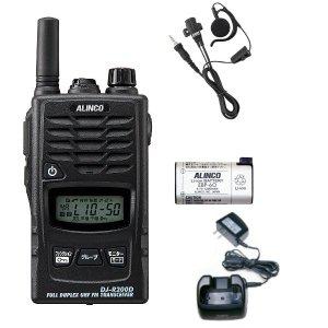 ALINCO アルインコ 特定小電力トランシーバー+充電器+バッテリー+イヤホンセットDJ-R200DS(ショートアンテナ)+EDC-131A+EBP-60+EME-654MA
