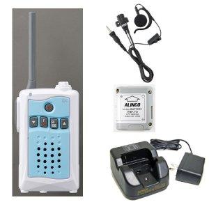 アルインコ 特定小電力トランシーバー+充電器+バッテリー+イヤホンセットDJ-CH3A(アクアブルー)+EDC-184A+EBP-70+EME-654MA(無線機・インカム)