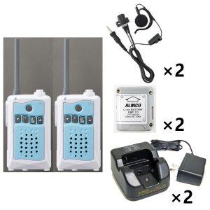 アルインコ 特定小電力トランシーバー×2+充電器×2+バッテリー×2+イヤホン×2セットDJ-CH3A(アクアブルー)+EDC-184A+EBP-70+EME-654MA2台セット