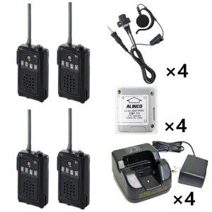 アルインコ特定小電力トランシーバー×4+充電器×4+バッテリー×4+イヤホン×4セットDJ-CH3B(ブラック)+EDC-184A+EBP-70+EME-654MA4台セット