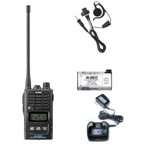 ALINCO アルインコ特定小電力トランシーバー+充電器+バッテリー+イヤホンセットDJ-P240L+EDC-131A+EBP-60+EME-654MA(無線機・インカム)