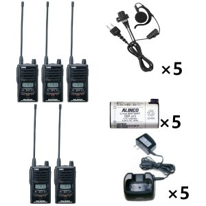 ALINCO アルインコ 特定小電力トランシーバー×5+充電器×5+バッテリー×5+イヤホン×5セットDJ-P25+EDC-131A+EBP-60+EME-652MA5台セット