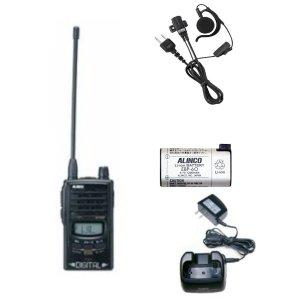 ALINCO アルインコ デジタル特定小電力トランシーバー+充電器+バッテリー+イヤホンセットDJ-P35D+EDC-131A+EBP-60+EME-652MA(無線機・インカム)