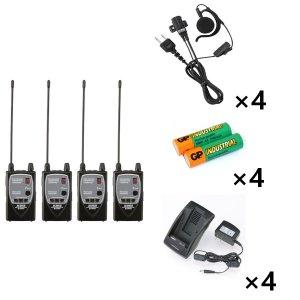 ALINCO アルインコ特定小電力トランシーバー×4+充電器×4+バッテリー×4+イヤホン×4セットDJ-P921L(ロングアンテナ)+EDC-121A+EBP-57N+EME-652MA4台セット