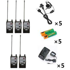 ALINCO アルインコ特定小電力トランシーバー×5+充電器×5+バッテリー×5+イヤホン×5セットDJ-P921L(ロングアンテナ)+EDC-121A+EBP-57N+EME-652MA5台セット