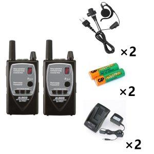 ALINCO アルインコ特定小電力トランシーバー×2+充電器×2+バッテリー×2+イヤホン×2セットDJ-P921S(ショートアンテナ)+EDC-121A+EBP-57N+EME-652MA2台セット
