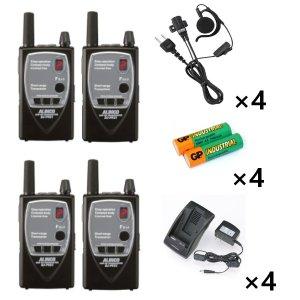 ALINCO アルインコ特定小電力トランシーバー×4+充電器×4+バッテリー×4+イヤホン×4セットDJ-P921S(ショートアンテナ)+EDC-121A+EBP-57N+EME-652MA4台セット