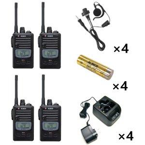ALINCO アルインコ特定小電力トランシーバー×4+充電器×4+バッテリー×4+イヤホン×4セットDJ-P221M+EDC-181A+EBP-179+EME-654MA4台セット