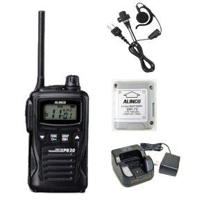 ALINCO アルインコ 特定小電力トランシーバー+充電器+バッテリー+イヤホンセットDJ-PB20B(ブラック)+EDC-184A+EBP-70+EME-652MA(無線機・インカム)