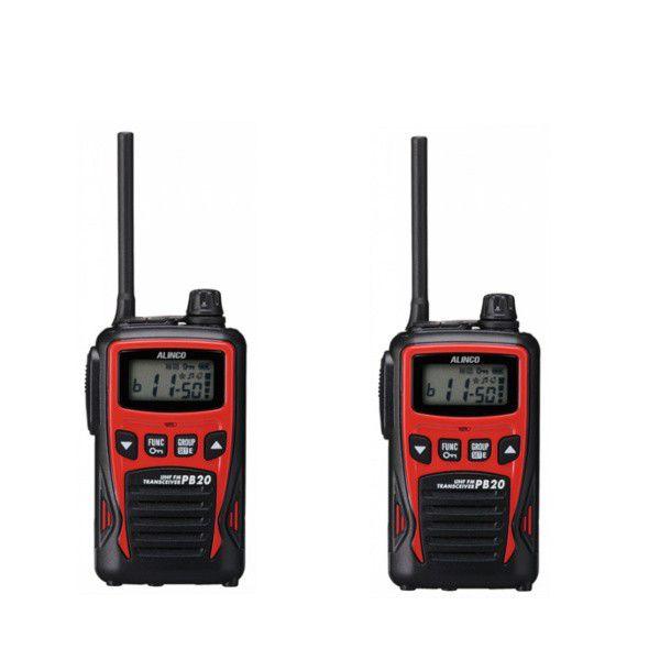 ALINCO アルインコ 特定小電力トランシーバー 2台セットDJ-PB20R (レッド)(無線機・インカム)