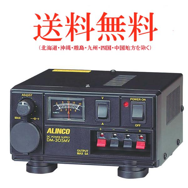 格安販売の ALINCO アルインコ 最大5A 安定化電源器(AC100V-DC12V) 最大5A ALINCO DM-305MV DM-305MV, チーズケーキ ゑくぼ:f009e604 --- business.personalco5.dominiotemporario.com
