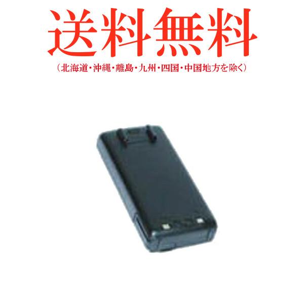 -代引き不可商品- ALINCO アルインコ 大容量 ニッケル水素 バッテリーパック EBP-51N