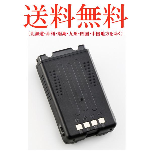 正規代理店 ALINCO アルインコ アルインコ EBP-98 ALINCO デジタルトランシーバー5Wタイプ用Li-Ion バッテリーパック EBP-98 (7.2V 2200mAh), ビタミンガーデン:b398523c --- business.personalco5.dominiotemporario.com