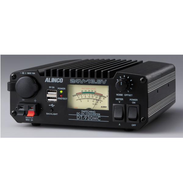限定500台ALINCO アルインコ 30A級スイッチング方式DCDCコンバーター(DC24V-DC12V) DT-930MC