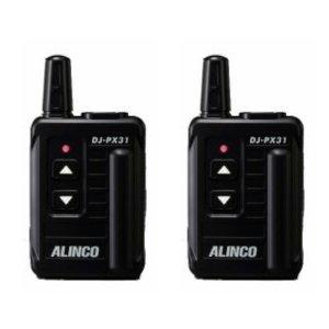 ALINCO アルインコDJ-PX31Bブラック47ch 中継対応 超小型 特定小電力トランシーバー2台セット