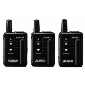 ALINCO アルインコDJ-PX31Bブラック47ch 中継対応 超小型 特定小電力トランシーバー3台セット
