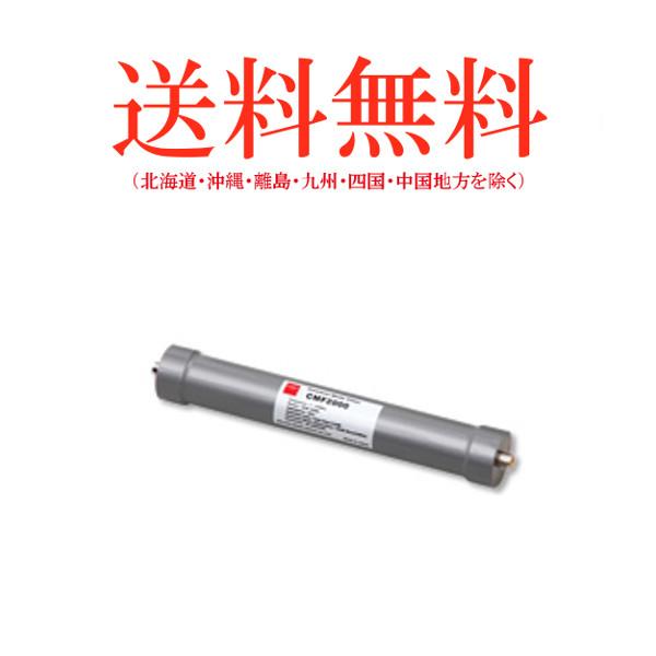 第一電波工業ダイヤモンドアンテナDIAMOND ANTENNA CMF2000 コモンモードフィルター