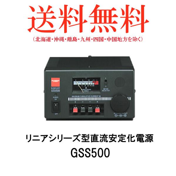第一電波工業ダイヤモンドアンテナDIAMOND ANTENNA GSS500 リニアシリーズ型直流安定化電源