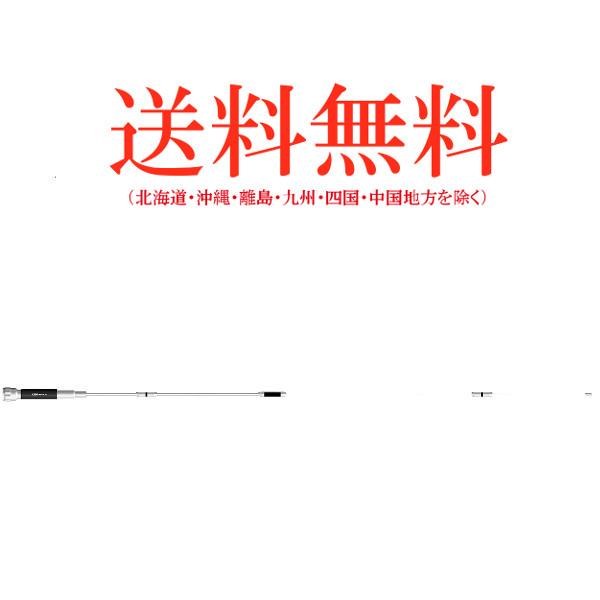 COMET/コメット CSB7700 144/430MHzノンラジアルモービルアンテナ