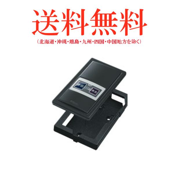 エコー総合企画 ファクトインコール 送信機 / F-302 (カード型・ブラウン・呼出/消去)(オーダーコール・ピンポン・チャイム)