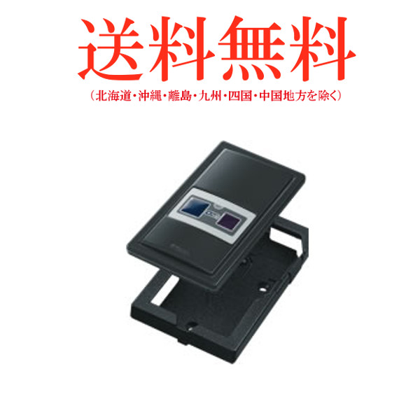 エコー総合企画 ファクトインコール 送信機 / F-302 (カード型・ブラウン・無地)(オーダーコール・ピンポン・チャイム)