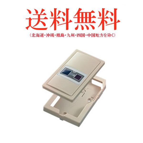 エコー総合企画 ファクトインコール 送信機 / F-302 (カード型・アイボリー・無地)(オーダーコール・ピンポン・チャイム)