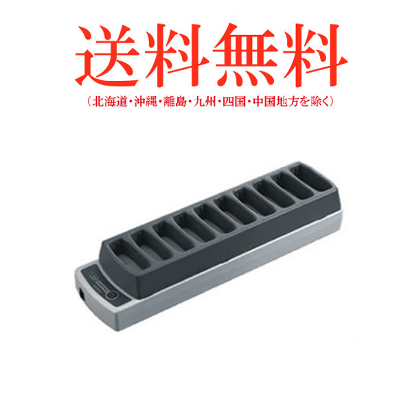 エコー総合企画ファクトインコール充電器(10台用)/F-710(オーダーコール・ピンポン・チャイム)