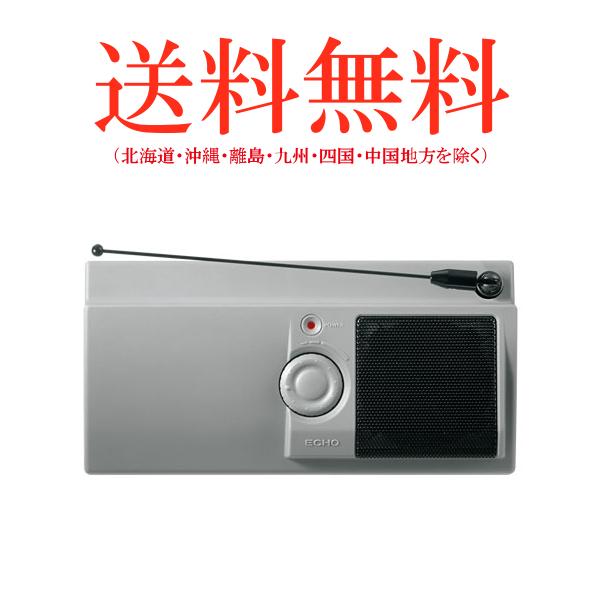 エコー総合企画 ファクトインコール 受信スピーカー / F-600 (オーダーコール・ピンポン・チャイム)
