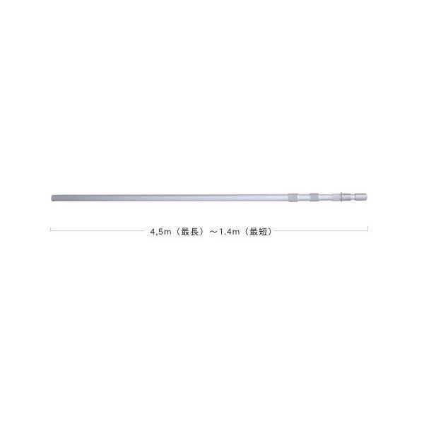 第一電波工業ダイヤモンドアンテナDIAMOND ANTENNA AM450 移動用4段伸縮型アンテナポール・4.5mタイプ