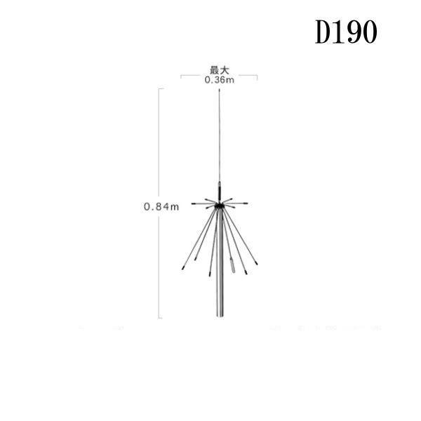 第一電波工業ダイヤモンドアンテナDIAMOND ANTENNA D190 スーパーディスコーンアンテナ(固定局用)同軸ケーブル付き100~1500MHz受信144/430/904/1200MHz帯送信可能(DIGITAL対応)