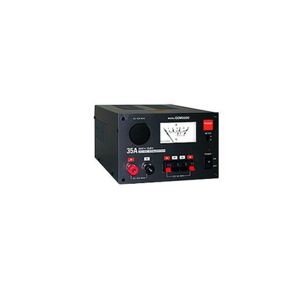 第一電波工業ダイヤモンドアンテナDIAMOND ANTENNA GCM3500 DC・DCコンバーター【連続35A ドロッパー式】DC POWER OUTLET付き