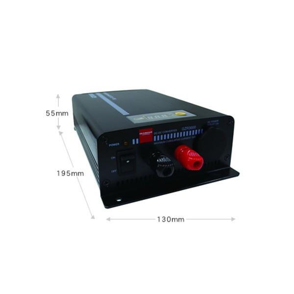 第一電波工業ダイヤモンドアンテナDIAMOND ANTENNA GZR3000 DC・DCコンバーター 連続30A/電源スイッチ遠隔制御機能搭載