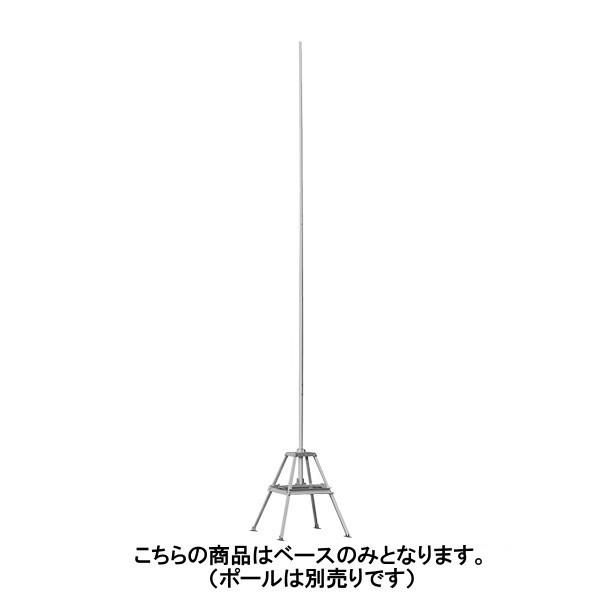 -代引き対応不可-【大型商品A】第一電波工業ダイヤモンドアンテナDIAMOND ANTENNA FB-5 屋根馬(FB5)